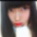 熊本県熊本のLINE交換掲示板「あすか さん/24歳/ソフレ希望」