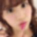 秋田県大仙のLINE交換掲示板「ミケ さん/19歳/えち友希望」