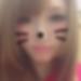 鹿児島県姶良のLINE交換掲示板「ヨシミ さん/25歳/1度きり希望」