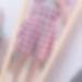 沖縄県沖縄のLINE交換掲示板「里子 さん/26歳/ソフレ希望」