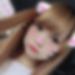 福島県郡山のLINE交換掲示板「佳子 さん/22歳/友達希望」