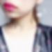 福島県会津若松のLINE交換掲示板「美香 さん/32歳/えち友希望」
