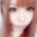 茨城県土浦のLINE交換掲示板「TOMO さん/19歳/セフレ希望」