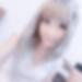 埼玉県越谷で恋人募集!恋活掲示板「綾子 さん/19歳/フリーター」