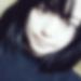 東京都渋谷で恋人募集!恋活掲示板「みゆ さん/23歳/IT系」