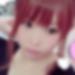 東京都立川で恋人募集!恋活掲示板「ゆきこ さん/24歳/受付」