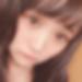 神奈川県横浜で恋人募集!恋活掲示板「いづみ さん/22歳/美容師」