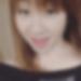 神奈川県町田で恋人募集!恋活掲示板「ゆき さん/22歳/飲食業」