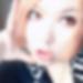 富山県富山で恋人募集!恋活掲示板「はなちゃん さん/31歳/OL」