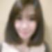 福井県福井で恋人募集!恋活掲示板「あゆあゆ さん/22歳/フリーター」