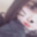 静岡県静岡で恋人募集!恋活掲示板「雪枝 さん/20歳/アルバイト」