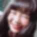 静岡県浜松で恋人募集!恋活掲示板「ゆう子 さん/31歳/銀行員」