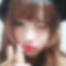 静岡県富士で恋人募集!恋活掲示板「琴音 さん/20歳/秘密」