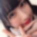 三重県四日市で恋人募集!恋活掲示板「加南子 さん/28歳/OL」