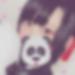 三重県四日市で恋人募集!恋活掲示板「香苗 さん/27歳/看護師」