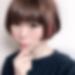 京都府京都で恋人募集!恋活掲示板「アヤメ さん/27歳/受付」