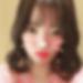 京都府京都で恋人募集!恋活掲示板「パンダ さん/20歳/秘密」