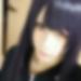 京都府京都で恋人募集!恋活掲示板「こなつ さん/25歳/アパレル」