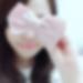 兵庫県姫路で恋人募集!恋活掲示板「綾香 さん/21歳/美容師」