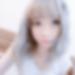 奈良県奈良で恋人募集!恋活掲示板「A~Ya さん/21歳/学生」