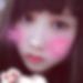 和歌山県和歌山で恋人募集!恋活掲示板「エリカ さん/20歳/フリーター」