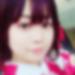 香川県高松で恋人募集!恋活掲示板「琴美 さん/27歳/受付」