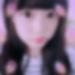宮城県仙台で恋人募集!恋活掲示板「あゆみ さん/19歳/学生」