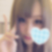 愛媛県新居浜で恋人募集!恋活掲示板「さつき さん/26歳/保育士」