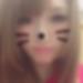 愛媛県松山で恋人募集!恋活掲示板「あおは さん/24歳/美容師」