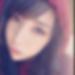 福岡県福岡で恋人募集!恋活掲示板「和歌子 さん/19歳/学生」