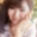 福岡県福岡で恋人募集!恋活掲示板「れいこ さん/24歳/秘密」