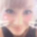 佐賀県佐賀で恋人募集!恋活掲示板「かずさ さん/19歳/看護師」