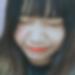 北海道札幌で恋人募集!恋活掲示板「京子 さん/19歳/秘密」