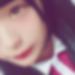 長崎県長崎で恋人募集!恋活掲示板「高崎 さん/19歳/フリーター」
