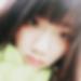 熊本県熊本で恋人募集!恋活掲示板「美玲 さん/24歳/IT系」