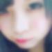 熊本県熊本で恋人募集!恋活掲示板「姫 さん/26歳/受付」