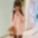 熊本県八代で恋人募集!恋活掲示板「まなみ さん/21歳/秘密」
