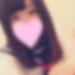 宮崎県宮崎で恋人募集!恋活掲示板「ユカリ さん/27歳/家事手伝い」