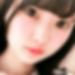 秋田県大館で恋人募集!恋活掲示板「みこ さん/27歳/ショップ店員」