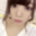 北海道函館で恋人募集!恋活掲示板「絵美 さん/19歳/フリーター」