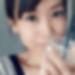 山形県山形で恋人募集!恋活掲示板「凛 さん/26歳/IT系」