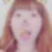 山形県新庄で恋人募集!恋活掲示板「さゆり さん/19歳/フリーター」