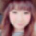 福島県会津若松で恋人募集!恋活掲示板「チョリ さん/23歳/秘密」