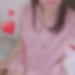 福島県福島で恋人募集!恋活掲示板「智恵美 さん/22歳/アパレル」