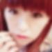 茨城県ひたちなかで恋人募集!恋活掲示板「風夏 さん/21歳/美容師」