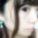 茨城県水戸で恋人募集!恋活掲示板「萬子 さん/24歳/看護師」