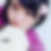 新潟県新潟で婚活!気軽に結婚相手探し「千恵子 さん/29歳/アパレル」