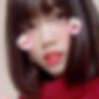 広島カリン