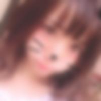 町田美帆子