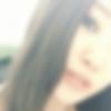 愛知県名古屋でセフレ募集中「真実 さん/21歳」